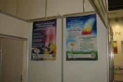 Interwarm2012_20
