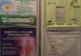 Выставка Интершарм, 18-20 мая 2013г. Международный выставочный стенд, г.Киев, Броварской пр-т, 15.