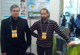 С 4 по 6 апреля 2012 года Конгресс индустрии красоты Estet Beauty Expo, г.Киев.